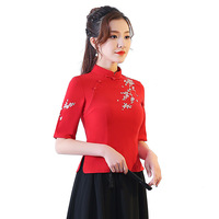 P Chinese Style Women Vintage Embroidery Flower Tang Top Temperament Elegant Lady Cotton Linen Shirt Wedding Blouse Size M XXL