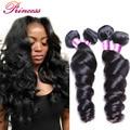 Malaysian Virgin Hair 4 Bundles Malaysian Loose Wave Human Hair Weave Extensions 7A Malaysian Curly Hair Rosa Hair Products