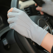 Summer Sun Protection Semi-Finger Gloves Male Thin Style Breathable Anti-Slip Driving Half Fingers Man's Gloves SZ009W
