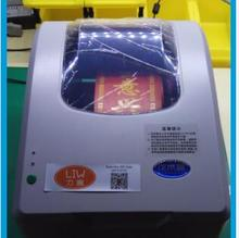 Ribbon Printer for Satin Ribbon