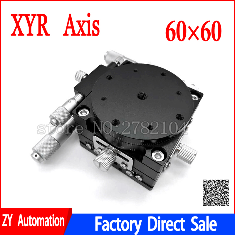 XYR Axis 3 Axis 60*60mm Manual Trimming Platform Translation Table And Rotary Table Cross Rail LS60-L,XYR60-L 60*60mm