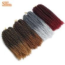 12 дюймов 120 г странный вьющиеся вязанная косами волос Ombre Синтетические плетение волос Kanekalon волокно 2 шт./лот шелковистые пряди