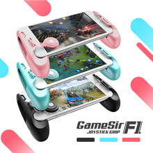 GameSir F1 Joystick Grip for Android & iOS Smartphone, Gamepad Grip Extended Handle, Black, Blue and Pink