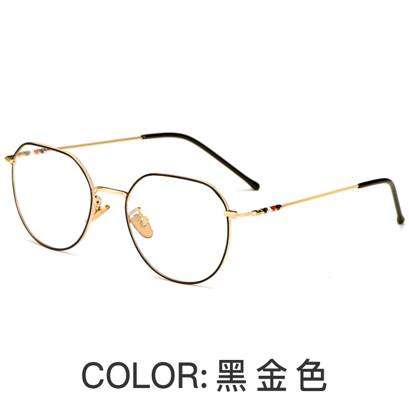 Ultra light Glasses Frame Large Frame Products Close vision goggles with Glasses Myopic GlasGlasses Men and Women Metal Glasses