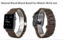 42mm Sandalwood Loop pulsera mariposa bloqueo reloj correa para Apple Watch iwatch + gratis para Apple HD glass película(China)