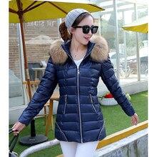 7d295bdf488 Оптовая Продажа Длинные парки женские Для женщин зимнее пальто теплая  хлопковая зимняя куртка Для женщин S