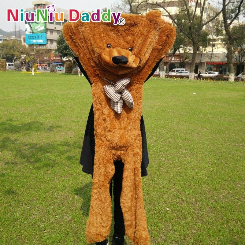 Niuniu Daddy 140cm/55