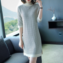 Plaid elastic knit straight sweater dress 2018 new turtleneck three quarter sleeve women autumn mini
