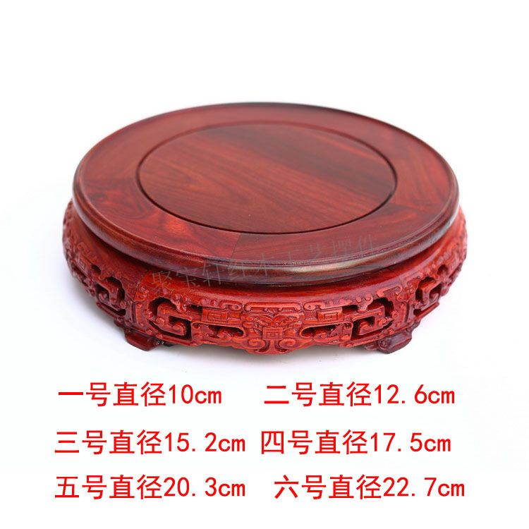 Red sandalwood rosewood carving handicraft circular base of real wood of Buddha stone vases base