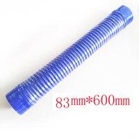 ID: 83 MM 85mm 89mm 95mm substituir auto dobrar tubo de silicone mangueira de borracha para tubos de aço