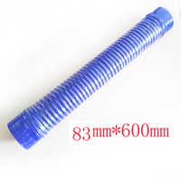 ID:83MM 85mm 89mm 95mm replace auto bend silicone tube hose rubber steel tube pipe
