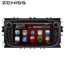Envío Libre Del Coche DVD GPS ForFORD FOCUS MONDEO con RDS WIFI 2 din estéreo del coche dvd gps de navegación navitel mapa FORD FOCUS2