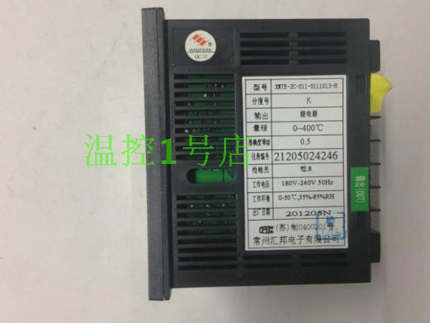Genuine Changzhou Huibang XMTD-2CB intelligent temperature controller Huibang temperature controller XMTE-2C-011-0111013-h genuine winpark huibang xmtd 2c logic level of the state temperature controller xmtb 2c 011 0112013 xmtb 2c 011 0112013 h