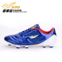 Spanrde 2017 Men Soccer Shoes AG Teenagers Professional Football Sports Boots Training Sneakers Hard-Wearing Anti-Slippery