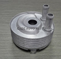 Heat Exchanger Aluminum Oil Cooler for NISSAN NAVARA D22 2.5TD , OE:21305-5M301