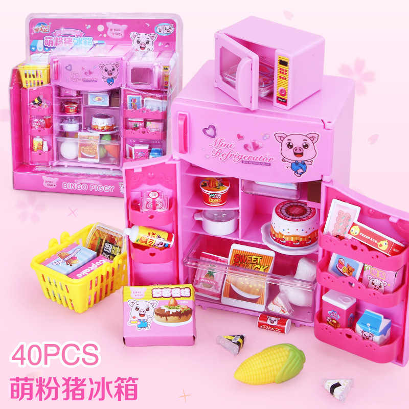Mini furniture Toy Pink Pig Girl Pretend Toys Washer Refrigerator Life Child Boy girl birthday present gift Kitchen cosplay