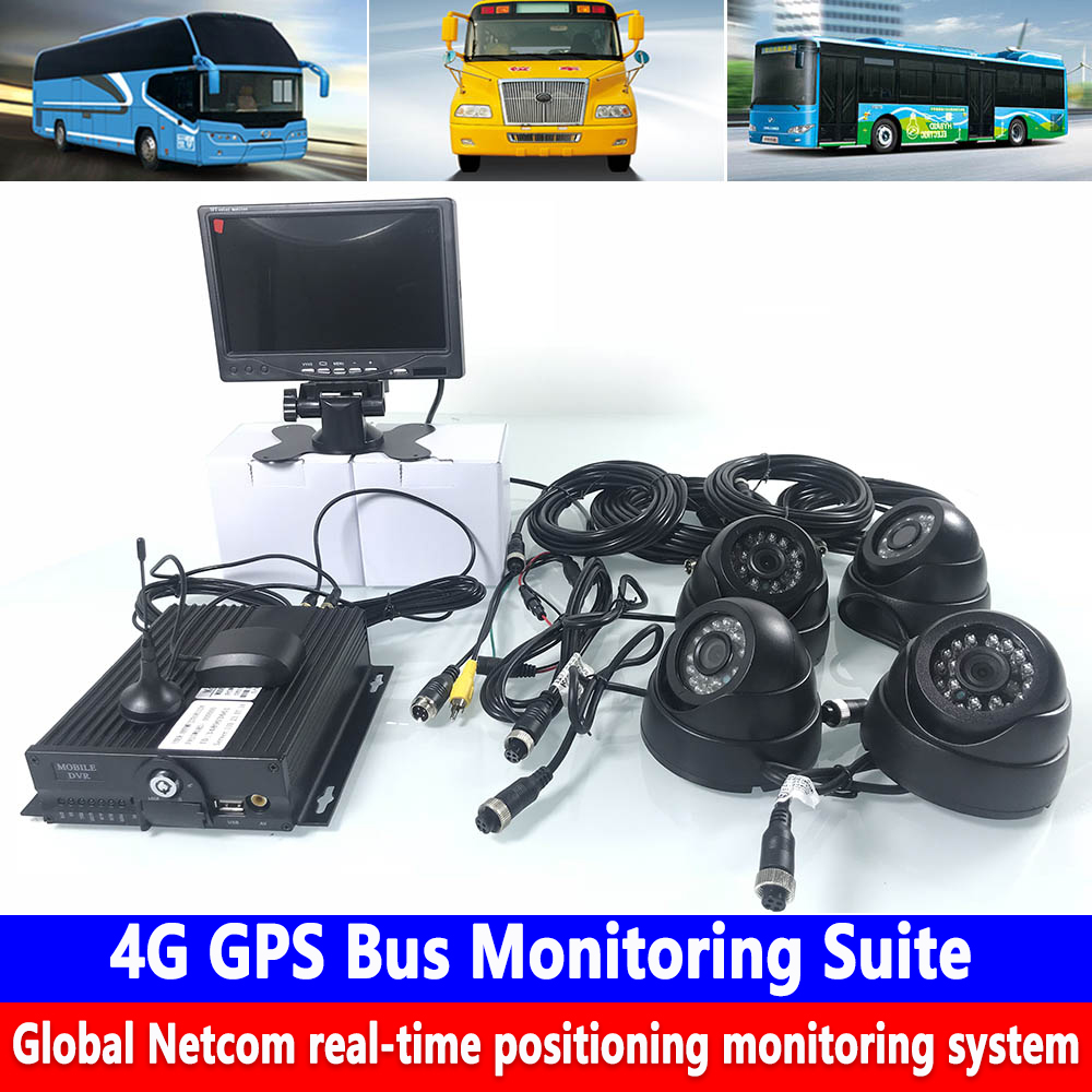 HD DVR 4G GPS Bus Monitoring Suite School Bus/Fire Truck/Large Truck 4 Channel Panorama Monitoring SD Card Cycle Recording|Car Multi-angle Camera| |  - title=