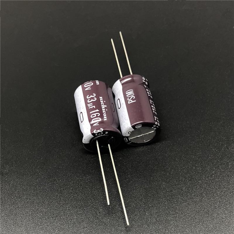 5pcs/50pcs 33uF 160V NICHICON PS Series 12.5x20mm Low Impedance 160V33uF Aluminum Electrolytic Capacitor