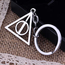 Deathly Hallows pendant Keychain Luna rotating triangle key chain Key Rings For Gift Chaveiro Car Keychain Jewelry(China)