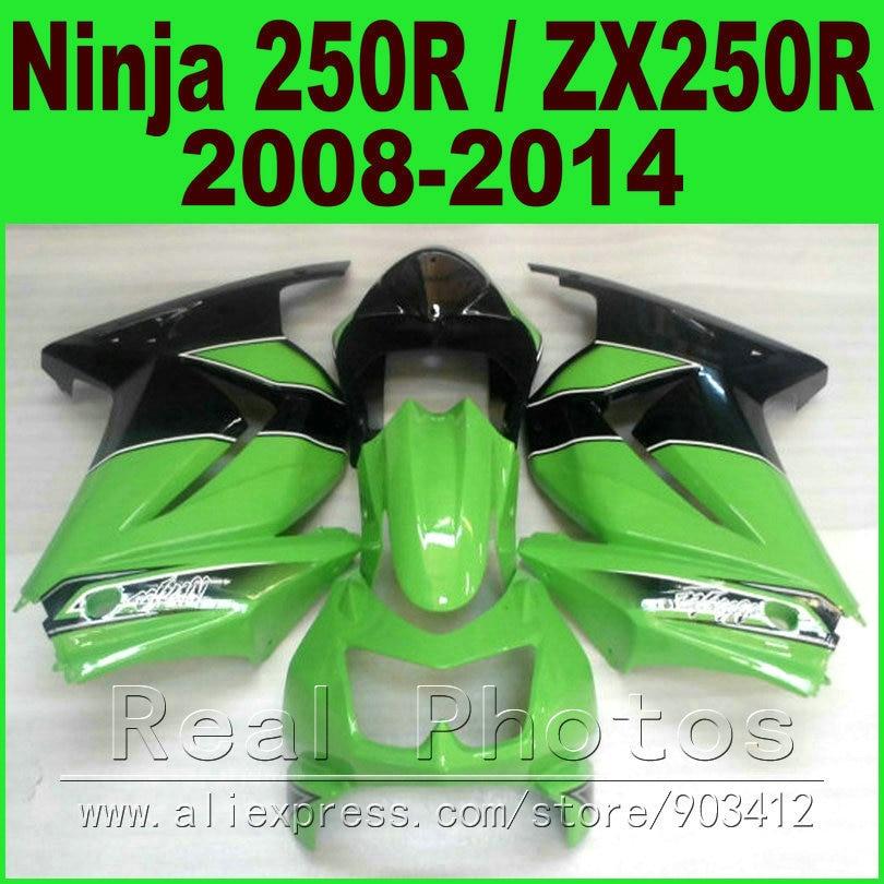 Lime green black Kawasaki Ninja 250R Fairings kit 2008 - 2014 year ZX 250 EX250 08 09 10 11 12 13 14 fairing body kits G3V4