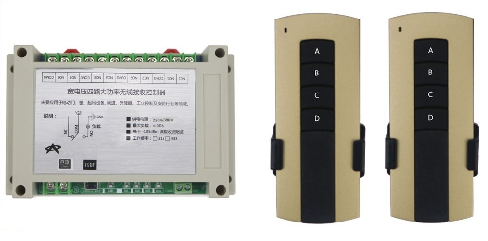 AC220V 380V 4CH 30A relay 4CH RF Wireless Remote Control Relay Switch Security System Garage Doors Electric Doors 2 transmitter