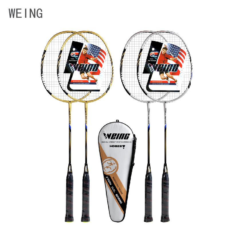 WEING WD-828 Aluminum Alloy Badminton Racket, A Set Of Adult Sports Badminton Racket.