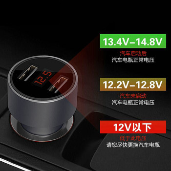 5V USB Car-Charger with LED Screen Smart Auto Car Charger for chery tiggo qashqai outlander ford mondeo 4 mitsubishi asx audi a3 image