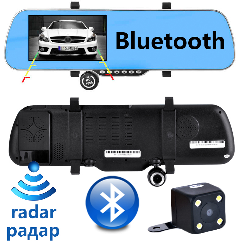 5 inch Car gps navigation Bluetooth Navigator Android Video Navigation Radar Detector with DVR GPS 8G