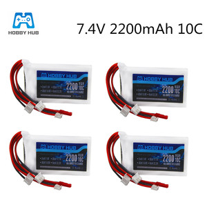 7.4V 2200mah Li-Polymer Battery for Radiolink RC3S RC4GS RC6GS DX6e DX6 For Taranis Q X7 Transmitter 2s 7.4 v 2200 mah 10c