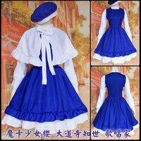 Anime Card Captor Daidouji Tomoyo Cosplay Costume Halloween Singing Parents Dress cosplay Japanese Anime Maid Costume Set wig