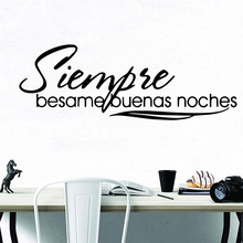 Beauty spanish Wall Stickers Self Adhesive Art Wallpaper For Babys Rooms Kids Home Decor