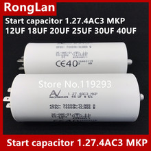 все цены на [BELLA] [New Original] ARCOTRONICS Motor inverter start  capacitor 1.27.4AC3 MKP 12UF 18UF 20UF 25UF 30UF 40UF онлайн