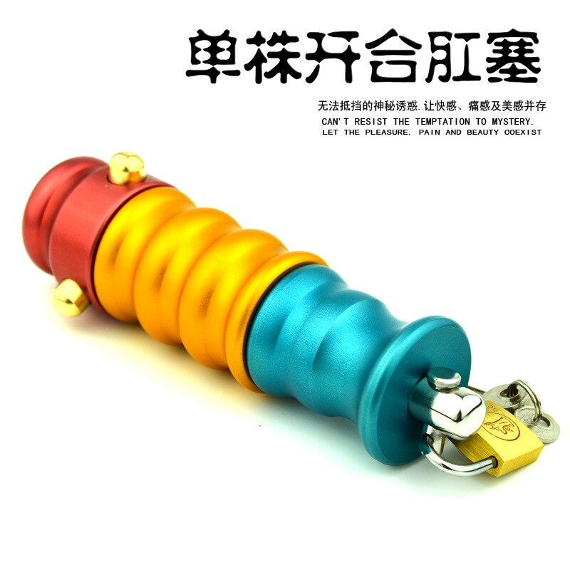 ФОТО New anal masturbator anal plug sex toys for anal opening and development tool