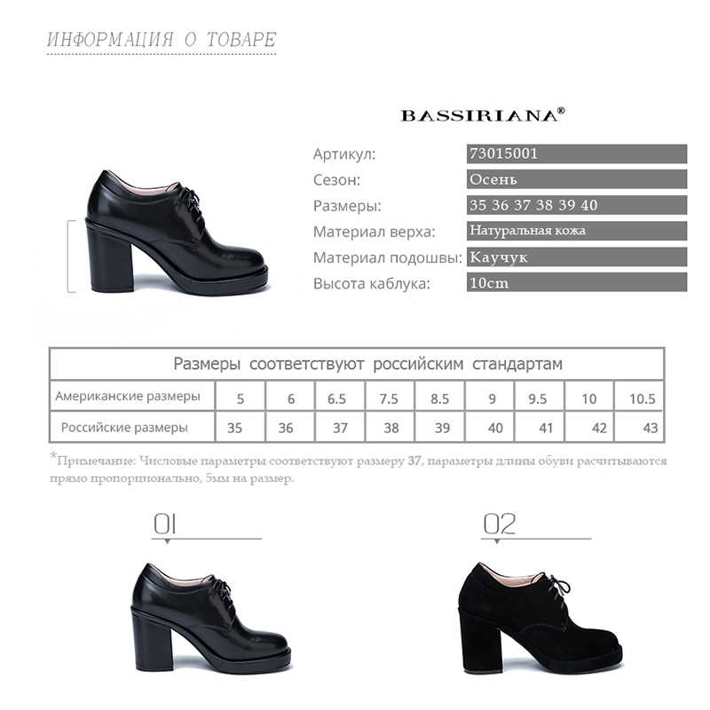 BASSIRIANA Yeni Moda 2017 Hakiki deri süet danteller ayakkabı kadın yarım çizmeler yüksek topuklu yuvarlak ayak Sonbahar 35-40 boyutu siyah