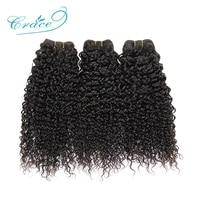 Grace hair products Brazilian Virgin Hair Kinky Curly 3pcs,Top Quality Unprocessed Brazilian Curly Virgin Hair Weave Bundles