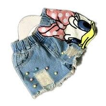 Джинсовые шорты для маленьких девочек; детские джинсовые шорты с жемчужинами; Детская летняя одежда