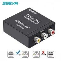 HDMI to AV RCA Converter 1080P HDTV SGEYR HDMI to Composite RCA Audio Video AV CVBS Adapter Converter Box with USB Cable
