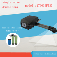 3.5 m3/h Continuous water supply multifunctional control valve/one valve on duplex tanks control valve/ RUNXIN F73