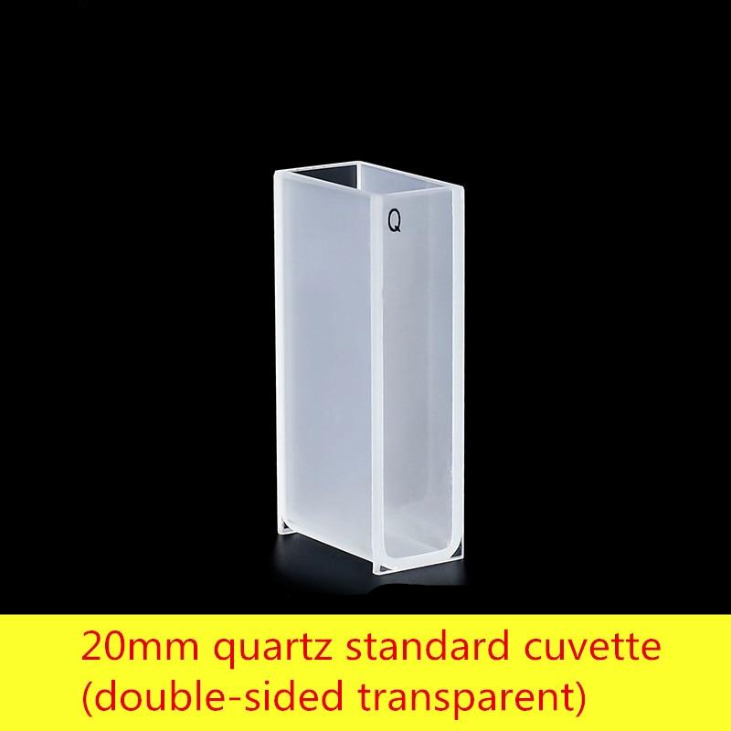 20mm quarzo cuvette standard (trasparente su entrambi i lati)20mm quarzo cuvette standard (trasparente su entrambi i lati)