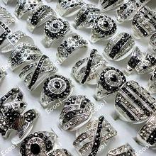 Кольцо ювелирное из серебра с блестками 10 шт