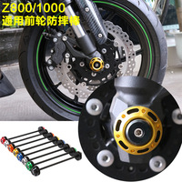 Motorcycle Front Axle Fork Wheel Protector Crash Sliders Falling Protection For Kawasaki Z800 Z1000 2013 2014 2015