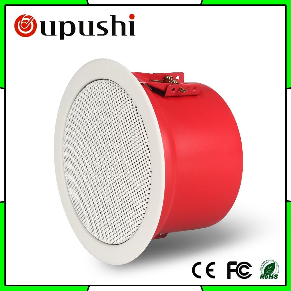 In wall bathroom speakers - Oupushi Background Music System 10w Hotel Bathroom Ceiling Speaker Waterproof 6 5 Inch Fire Alarm Wall Speaker With Amplifier