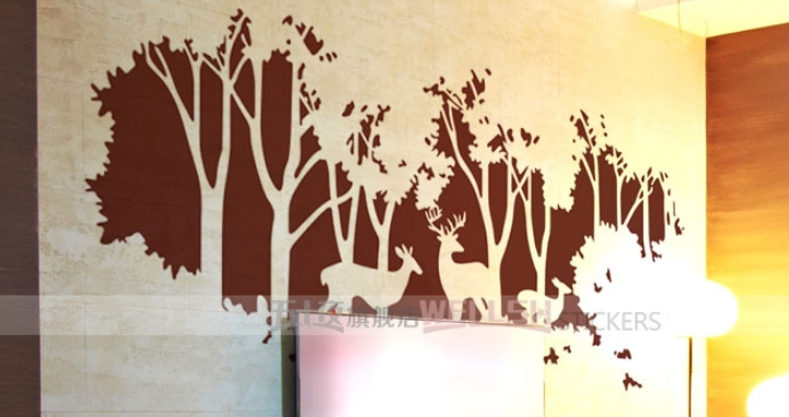 Huge Forest Vinyl Wall Decal Forest Night Deers Birds Trees Mural Art Wall  Sticker Living Room Bedroom Decorative Decoration In Wall Stickers From  Home ... Part 49