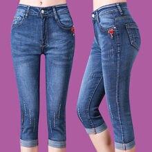 2019 New Summer Capris Jeans for women High Waist Plus Size  high Waist Skinny Slim denim Pencil Pants