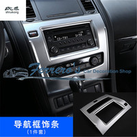 1pc Car stickers ABS Chrome Navigation panel decoration cover Trims For Nissan Armada Patrol Royale Nismo Y62 2016 2018