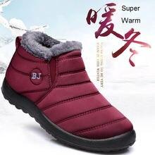 Ботинки в стиле унисекс; Женские спортивные туфли 2021 модные