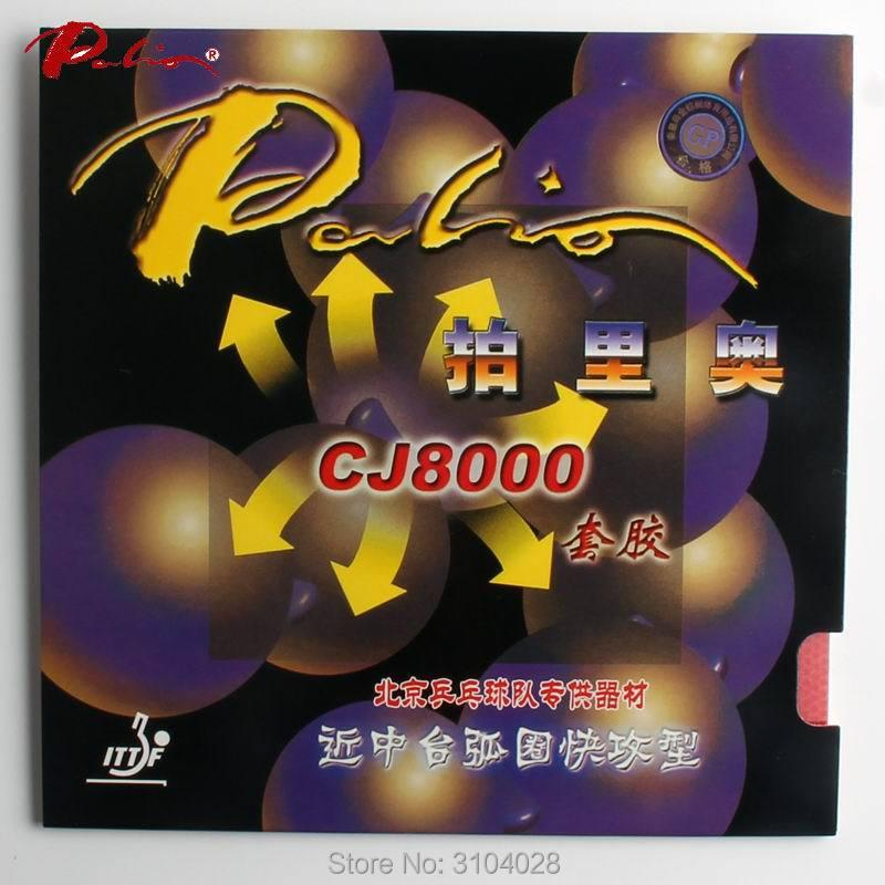 Palio афіцыйны стол CJ8000 тэніс гумовыя 38-41 хуткі цыкл атакі для Пекін каманды гумы для настольнага тэніса ракеткі гульні ў пінг-понг