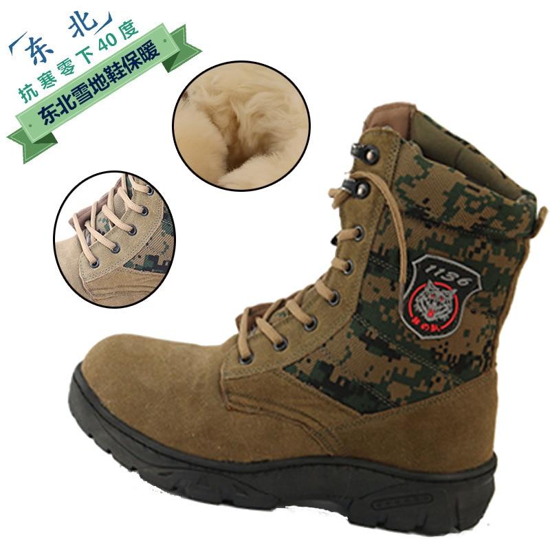 D'hiver Neige Taille Hommes Bottes Chaleur Cuir Laine Et Hiver Fourrure Plus La Coton Chaussures De En Beige xEf4wqY