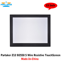 Partaker 15 Inch All In One Desktop With Made In China 5 Wire Resistive Touch Screen