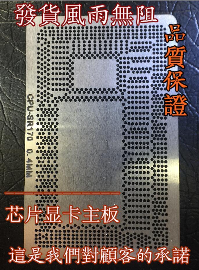 10 Stücke Freies Verschiffen I5 I7 Cpu Sr170 04 Mm Offen Verwenden Laptop Chip 100% Neue Original VerrüCkter Preis